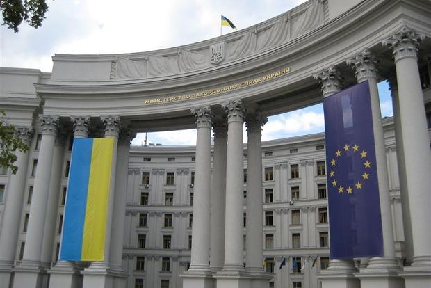 МИД Украины предупредил об опасностях поездок в РФ