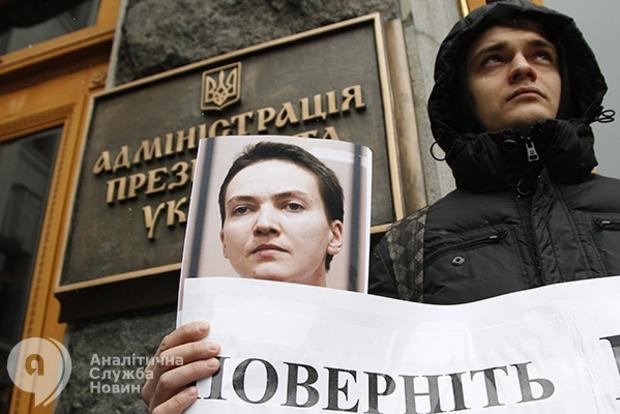 Порошенко, позвони Путину!
