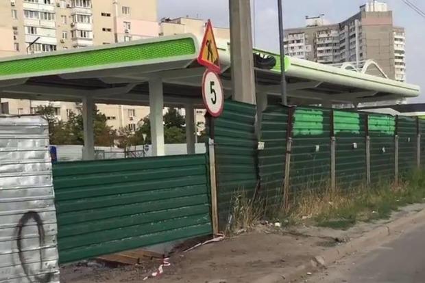 Заблокировано движение— Протесты вКиеве