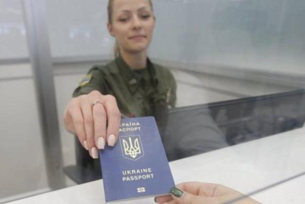 Япония с2018 года облегчит визовый режим с Украинским государством