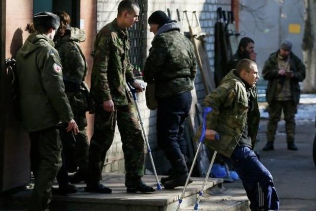 Украинские солдаты поехали лечиться в Болгарию