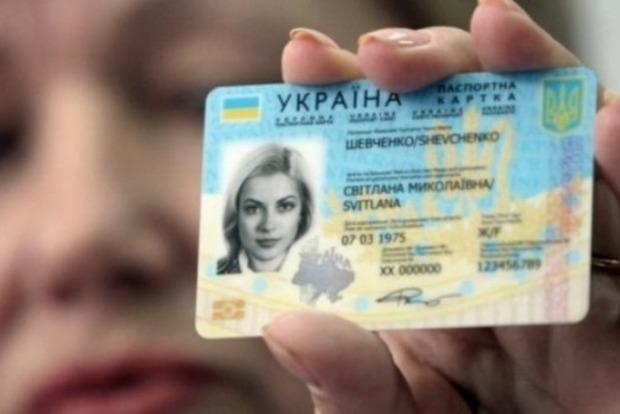 Украинцы смогут ездить еще в три страны Европы без загранпаспорта