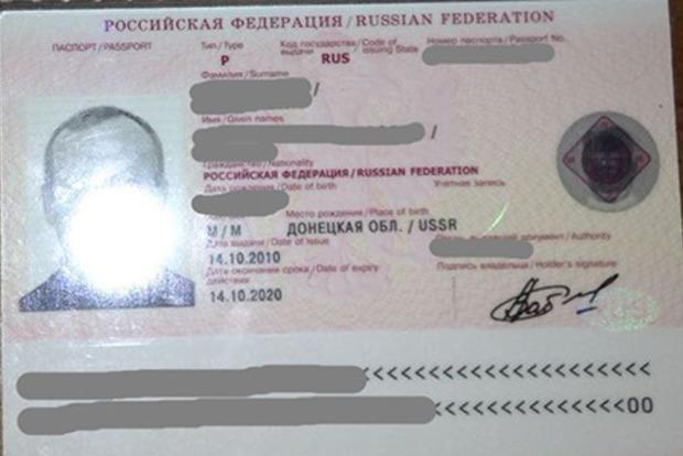 «Турист» из России снимал на телефон позиции военных ООС