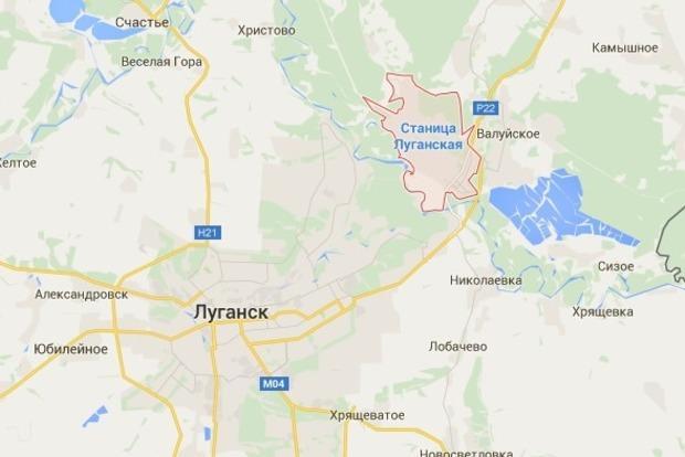 Возле Станицы Луганской подорвались военные
