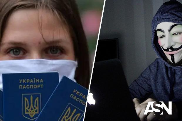 Слуги народа хотят обязать украинцев новым IT-ярмом