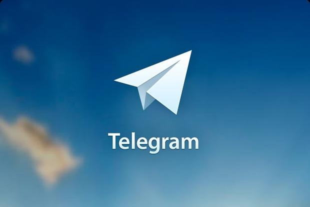 Мессенджер Telegram начал тестировать аудиозвонки