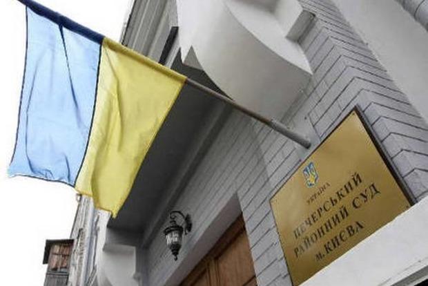 После поста генпрокурора Луценко в Facebook, в Печерский суд вызвали пожарные машины