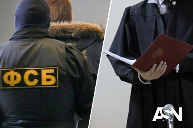 Российские силовики обвинили украинского футболиста в шпионаже