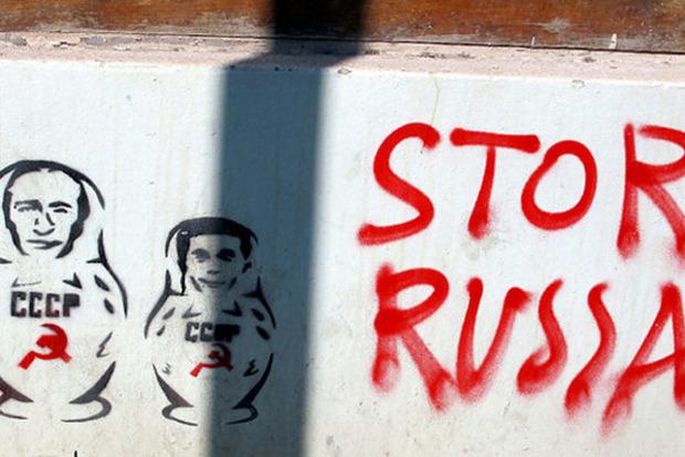 Парубий поведал  осудьбе поправки оразрыве дипотношений сРоссией