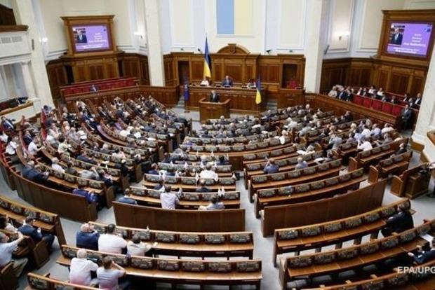 Декоммунизация с третьей попытки: Рада согласовала переименование Кировоградской области