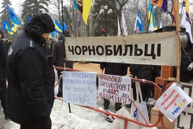 Под Радой протестовали чернобыльцы и предприниматели