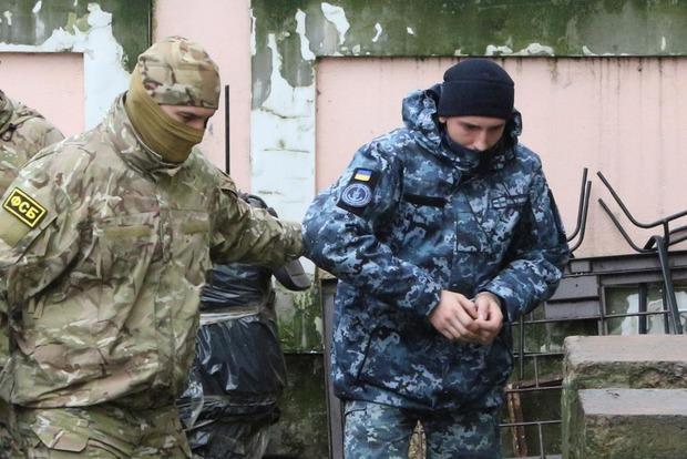 Моряки вполоні РФ: Україна подала позов до ЄСПЛ