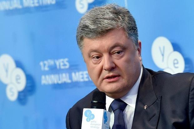 Порошенко предлагает создать международную группу друзей деоккупации Крыма