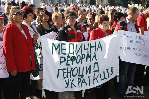 Названо реформи, які найменше підтримують українці