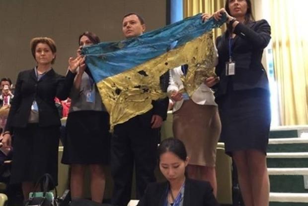 Украинцев, развернувших флаг во время выступления Путина, выгнали с заседания Генассамблеи ООН