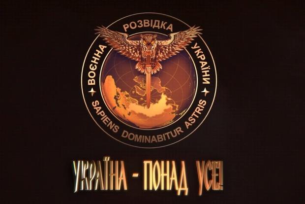 ГУР сообщает об очередных потерях военнослужащих РФ на Донбассе
