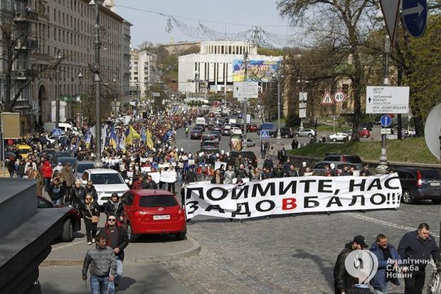 «Протест» за тридцать серебряников