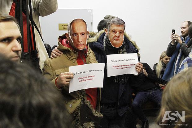 Свободен: Апелляционный суд оставил решение по Труханову без изменений