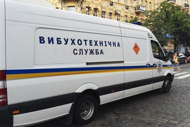 В ГСЧС подтвердили минирование вокзала в Киеве