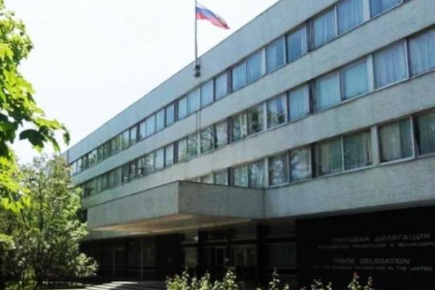 Торгпредство РФ  вСША перестало работать