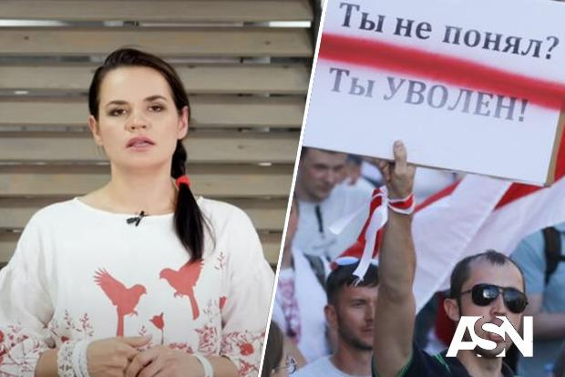 Тихановская планирует провозгласить себя президентом Беларуси