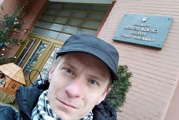 Пособник «ДНР»? СБУ проводит обыск уартиста балета Львовской оперы