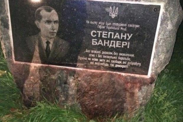 В Хмельницком вандалы облили краской мемориальную доску Бандере