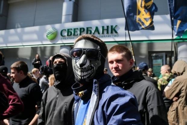 «Национальный корпус» в Киеве: Мы вернулись в «Сбербанк», потому что нас обманули