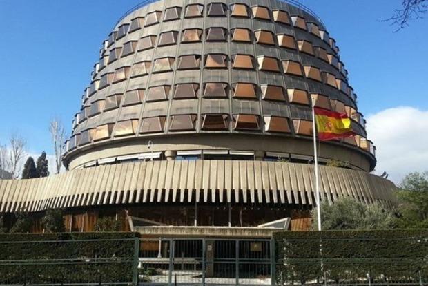Испанский суд запретил Каталонии объявлять независимость