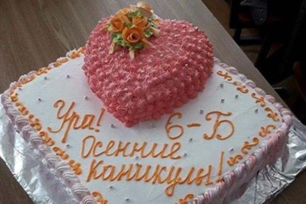 Учительницу, пожалевшую для девочки кусок торта, уволили с работы