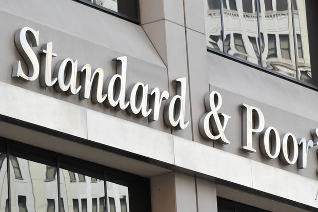 S&P подтвердило рейтинги Украины на уровне «B-/В» со стабильным прогнозом