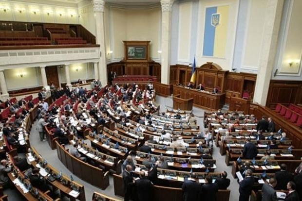 Парламент принял во внимание отчет Генпрокурора Украины