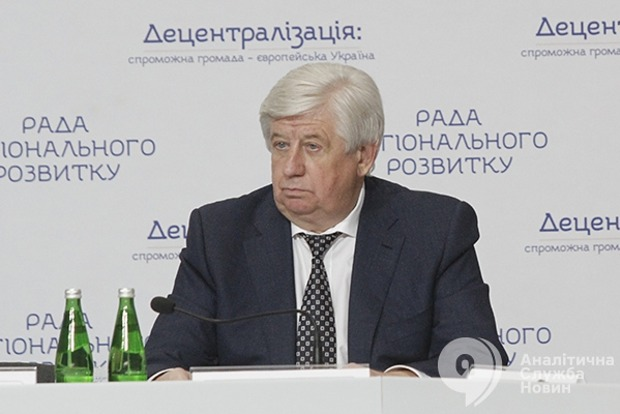 Заявление Шокина об отставке поступило в Администрацию Президента