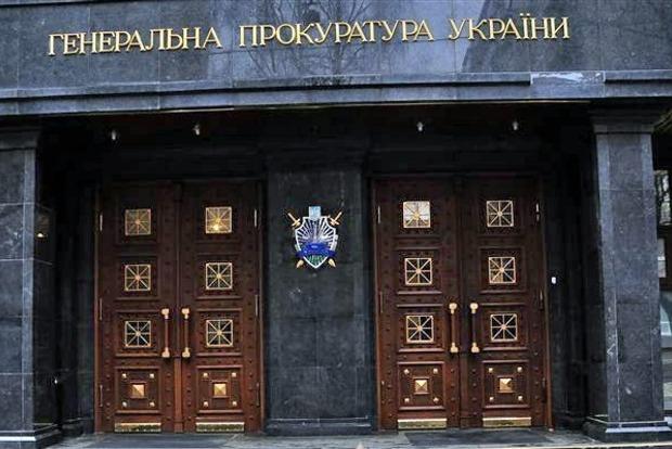 Генпрокуратура занялась четырьмя львовскими судьями