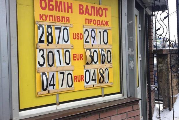 К концу января курс может достичь 30 грн за доллар - эксперт