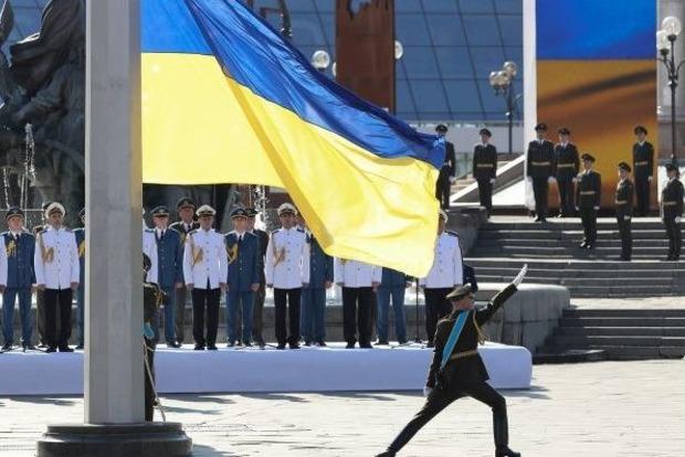 План заходів на відзначення Дня Незалежності України