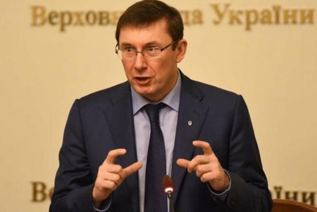 Луценко рассказал, что у Сытника заведено на него дело