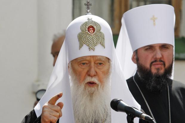 Филарет назвал условия, при которых церковь Москвы сможет остаться в Украине