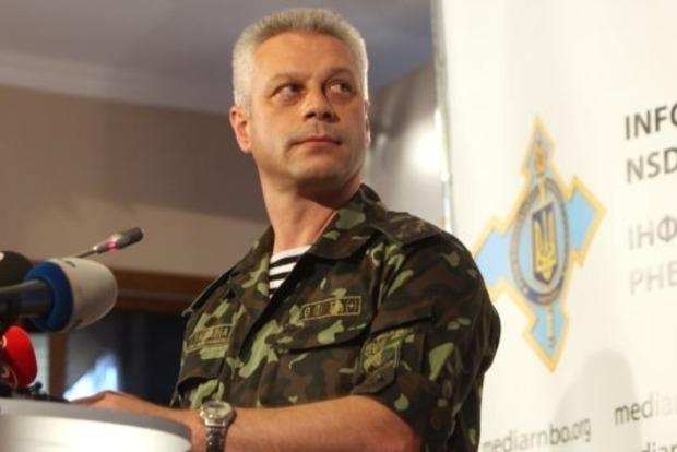 Лысенко: Отвод вооружения калибром до 100 мм начнут с Луганщины