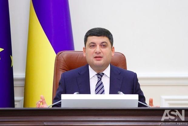 Кабмин решил профинансировать молодых ученых, выделено 40 млн. грн