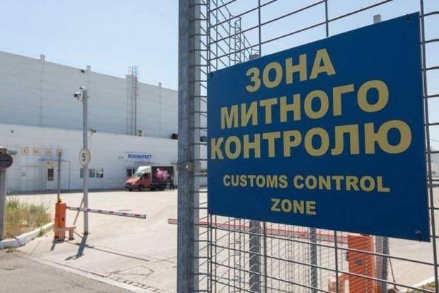 Украинской таможне купят лаборатории для проверки химсостава нефти и угля