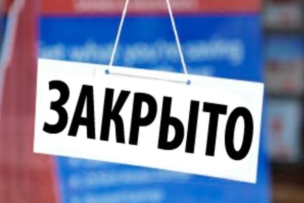 В Украине менее чем за месяц закрылось более 185 тыс. ФЛП