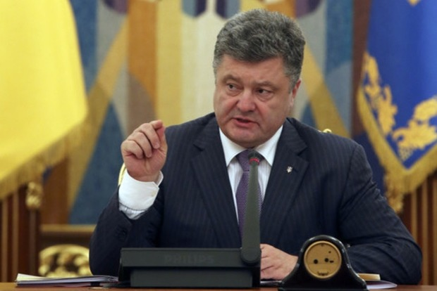 Порошенко уволил посла в Словакии