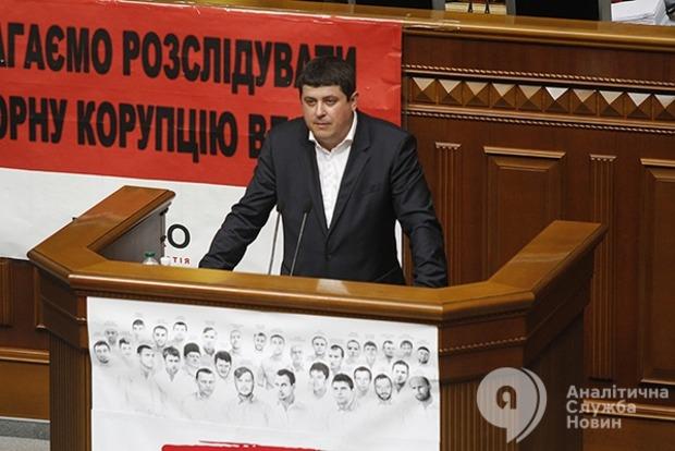 «Народный фронт» требует разобраться, кто получил $30 млн за отставку Яценюка