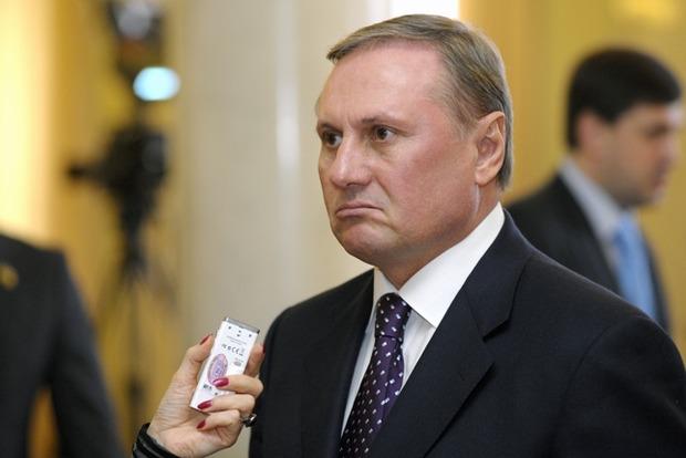 ГПУ завершила досудебное расследование в деле по подозрению Ефремова
