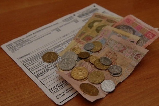В Киеве аферисты распространяют фальшивые коммунальные квитанции