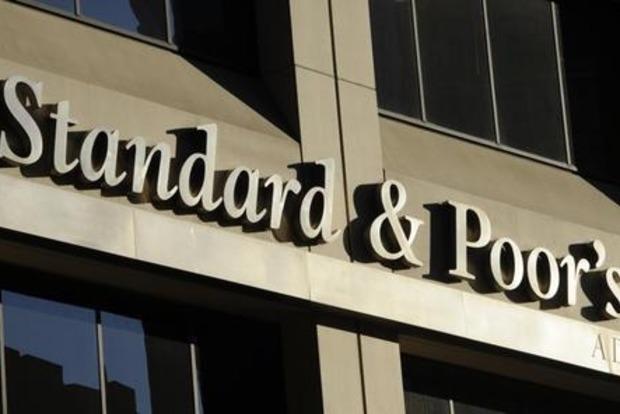 Рейтинговое агентство понизило рейтинг Украины