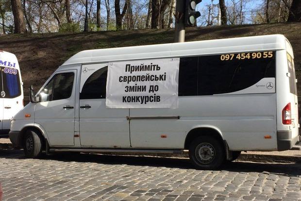 Перевозчики требуют отправить в отставку главу Киевской ОГА Горгана