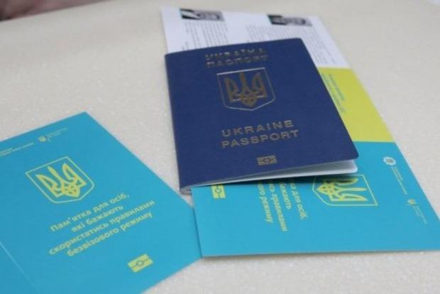 Украина согласилась обезвизовом режиме еще с 2-мя странами— МИД