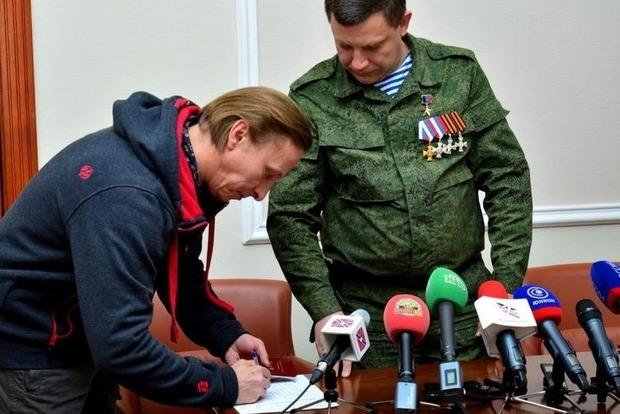 Гражданина ДНР Охлобыстина не пустили в Лондон